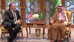 蓬佩奧中東行 對伊朗核協議去留意義重大