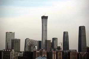可窺中南海秘密? 傳京第一高樓被勒令整改