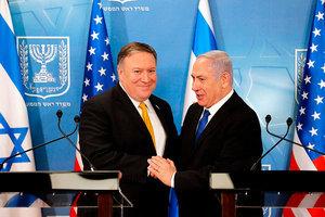 美國將於5月14日在耶路撒冷設大使館