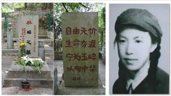 4月29日是林昭被中共秘密槍決50周年紀念日。(合成圖片)