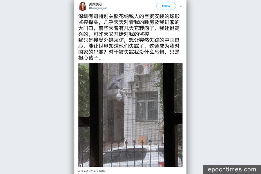 持續發聲的深圳維權人士者黃美娟失聯2日後,被證實已遭拘留。(黃美娟推特擷圖)