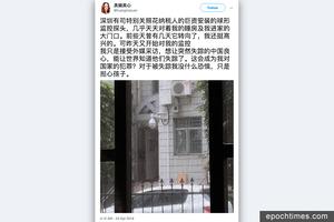 深圳維權人士黃美娟和年幼子女一起失聯