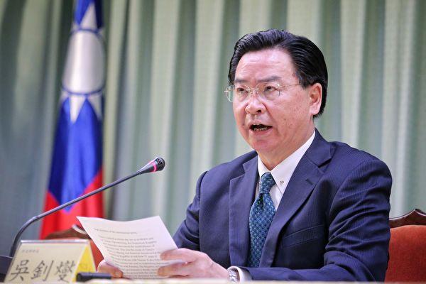 台灣外交部長吳釗燮1日早上緊急召開國際記者會,宣佈因為拉丁美洲友邦多明尼加與中共建交,台灣深感遺憾,為了維護主權和尊嚴,宣佈中止外交關係。(陳柏洲/大紀元)