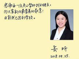 夏小強:北大岳昕再發聲 觸及中國根本問題