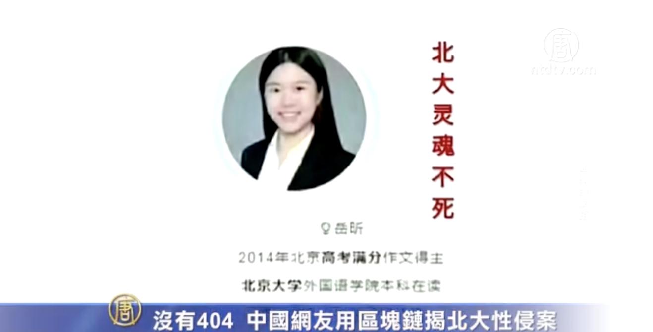Image result for 炮打司令部 - 我的一張大字報