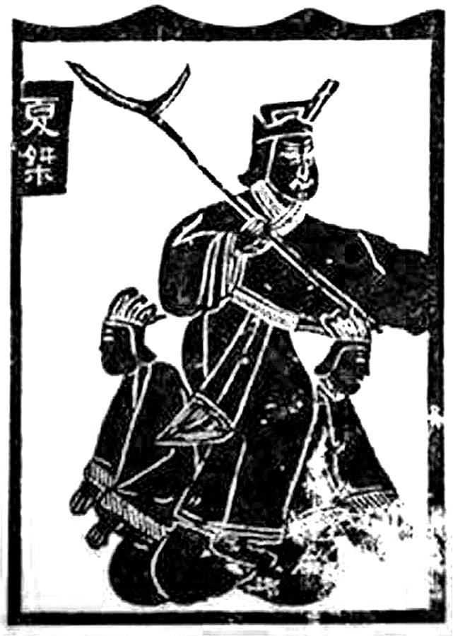 夏桀,山東嘉祥東漢武梁祠畫像石拓片。(公有領域)