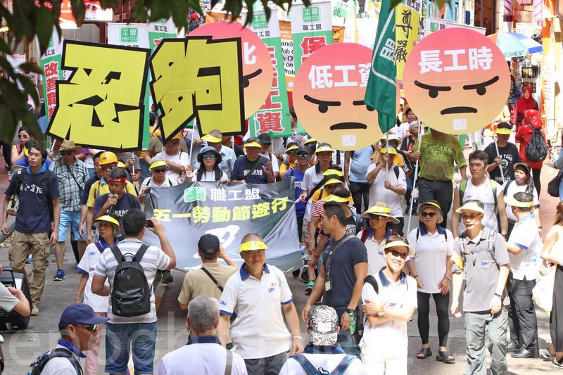 職工盟的五一勞動節大遊行以「忍夠!站出來!」為主題,提出六項主要勞工訴求。職工盟指遊行有2,500人參與,認為反映社會關注勞工議題。(蔡雯文/大紀元)