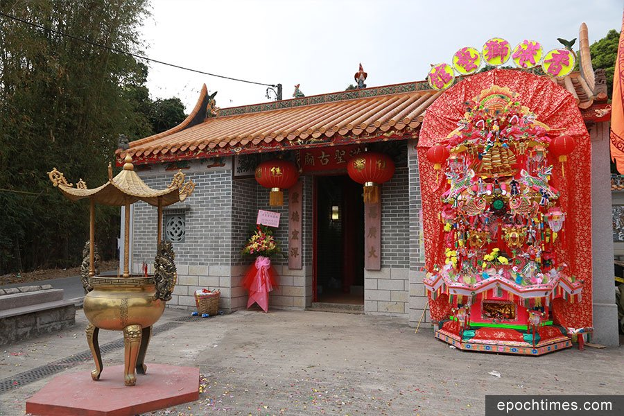 河上鄉洪聖古廟,被香港政府列為三級歷史建築。(陳仲明/大紀元)