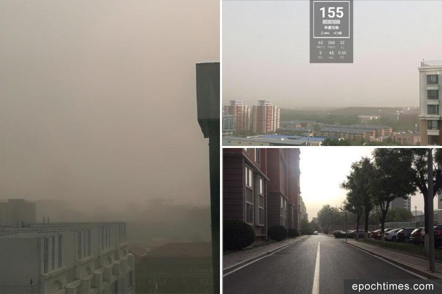「五一」小長假最後一天,北京出現了沙塵天氣,且當日達到重度污染。圖為網民上傳的北京沙塵污染天氣照片。(微博圖片)