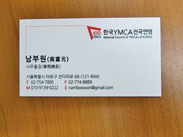 民團告政府排斥漢字 南韓11年來首例