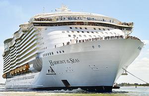 全球最大郵輪離法赴英  展開處女航
