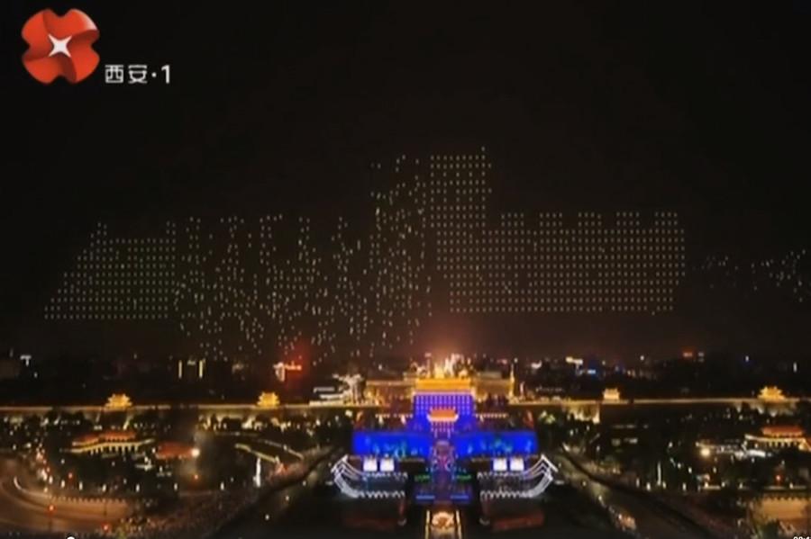耗資1050萬 西安千架無人機表演成「亂舞」