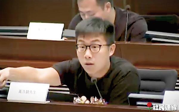 社民連副主席黃浩銘28日在公聽會上講述中共「國歌」填詞人田漢被迫害致死的歷史,強調踐踏人權的政權不值得尊重。(片段截圖)