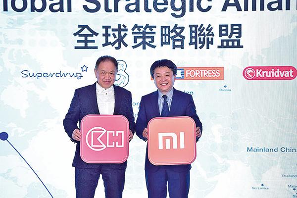 小米申請在香港上市集資一百億美元