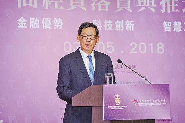 大陸A股六月將開始被納入MSCI新興市場指數 ,香港金融管理局總裁陳德霖表示,金管局已做好準備。(宋碧龍/大紀元)