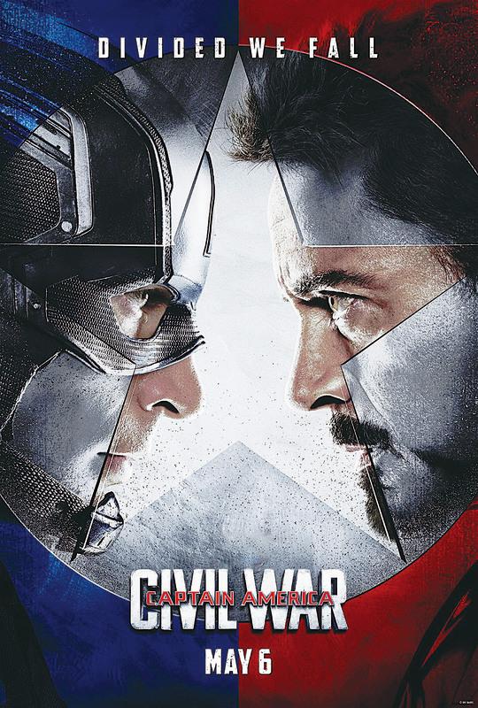 《美國隊長3》 北美票房奪冠