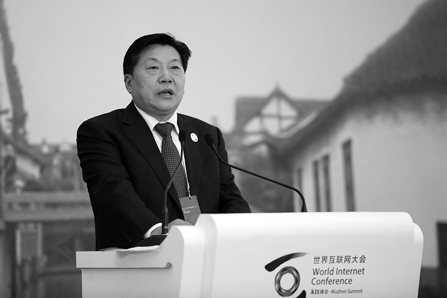 2017年11月21日,中共前中宣部副部長、網信辦主任魯煒被宣佈落馬。(JOHANNES EISELE/AFP/Getty Images)