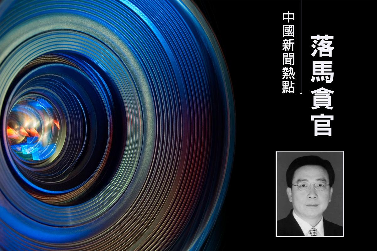 5月4日周五晚上10時30分,貴州省副省長蒲波落馬。(資料圖片)