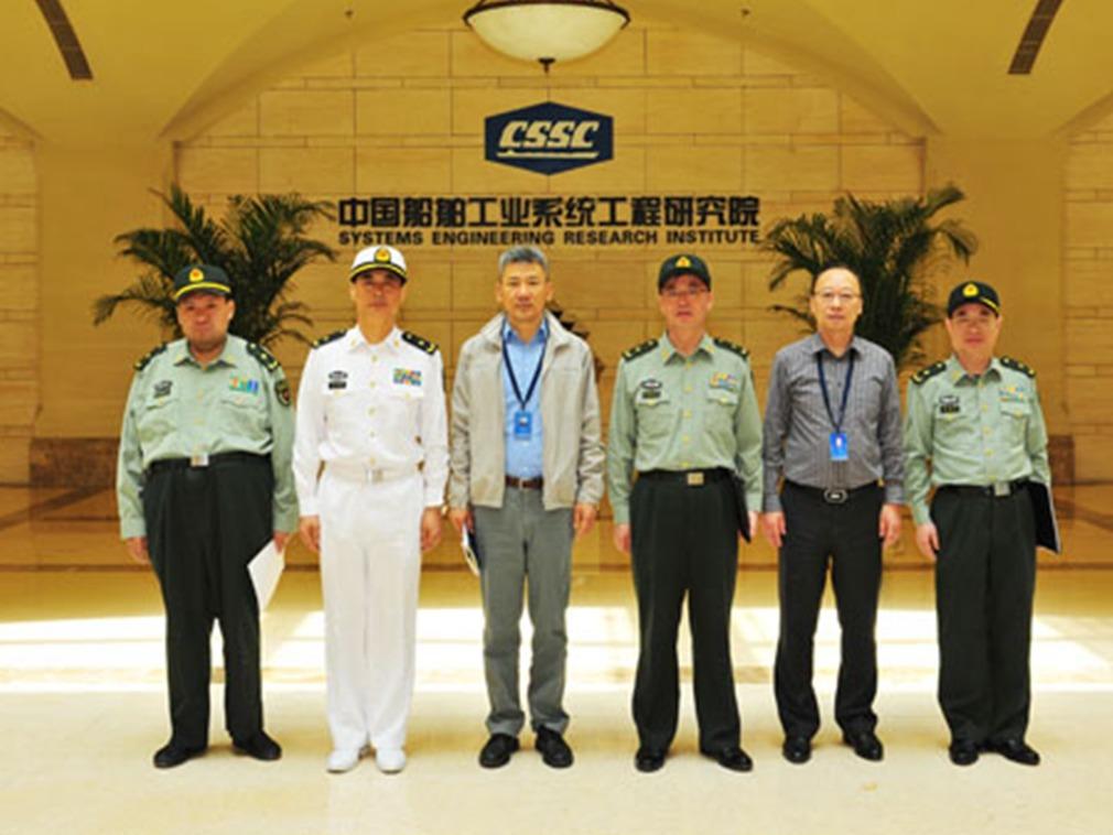 5月4日,毛新宇(左一)在中共軍方研討會上露面。(中國船舶公司官網)