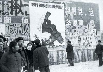 近日,大陸微博網民「關注民生的法學碩士」披露自己被湖南永州市委書記李暉「陽謀」的經歷。圖為上世紀五十年代反右運動。(資料圖片)
