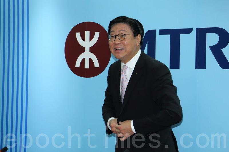 港鐵主席馬時亨表示,由於大陸與香港購票制度不一樣,部份目的地車票要在廣州南站轉車時再購買。(大紀元資料圖片)