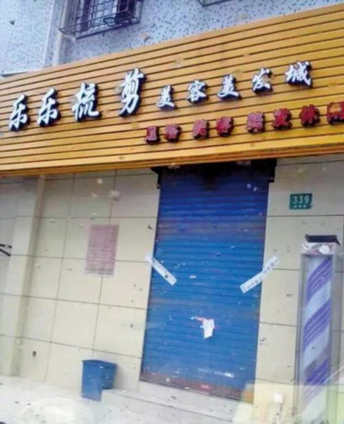 兩會後,上海美髮廳, 囚禁數十女性, 吳志明,政法,公安