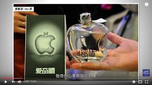 中國人在美欺詐性搶註商標 因中共一個獎勵