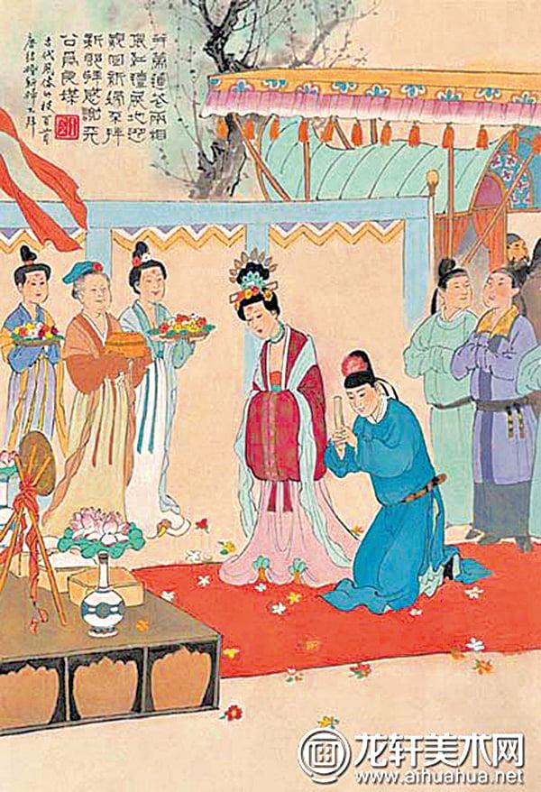 唐代婚禮。(網絡圖片)