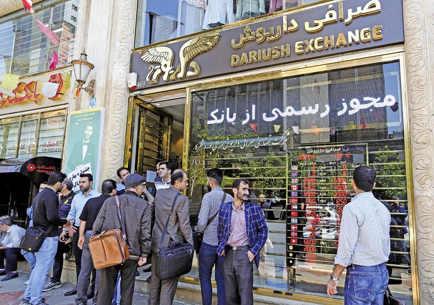 核協議未解經濟之渴 伊朗爆數百起抗議示威