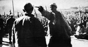 共產暴政錄:土改是中共邪惡基因的實踐