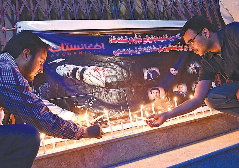 世界新聞自由日國際組織緬懷阿富汗遇害記者