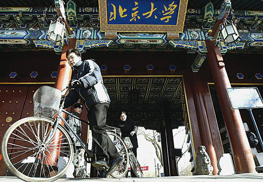 北大岳昕再發聲 觸及中國根本問題
