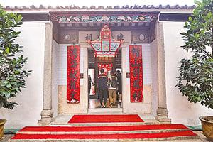 香港「活化」博物館之旅