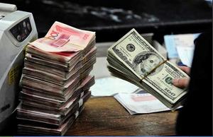 人行暫停外資銀行部份外匯業務