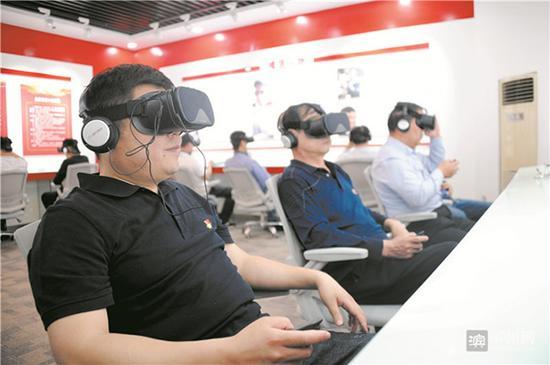 山東用VR測黨性 會診治療一條龍 輿論嘩然