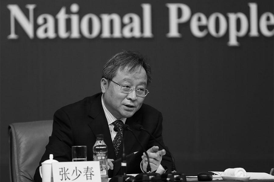 中共財政部副部長張少春涉嫌「嚴重違紀違法」被宣佈調查。(大紀元資料室)