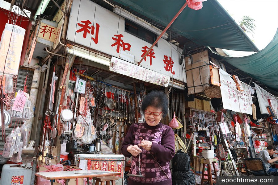 對老店的守護,何太相信這是使她快樂健康的動力。(陳仲明/大紀元)