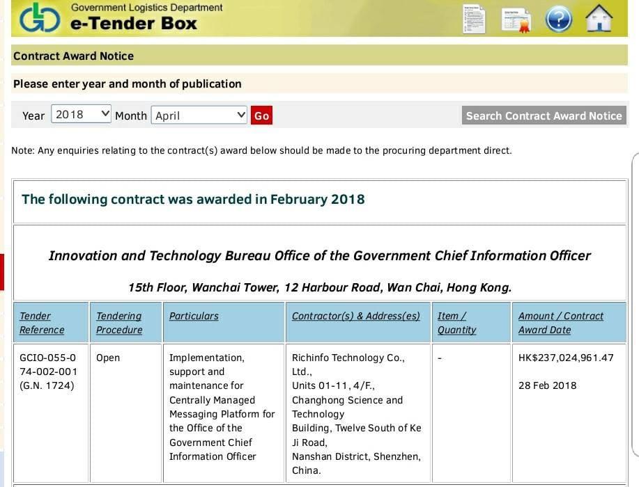 政府計劃開發「中央管理通訊系統」,服務合約今年2月底判予深圳公司「彩訊」。(前線科技人員faccebook)
