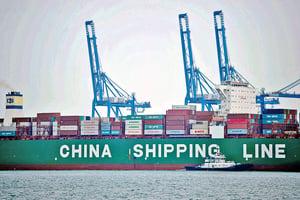 特朗普貿易戰施壓效果顯