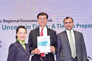 國際貨幣基金:亞洲經濟2018年增長5.6%