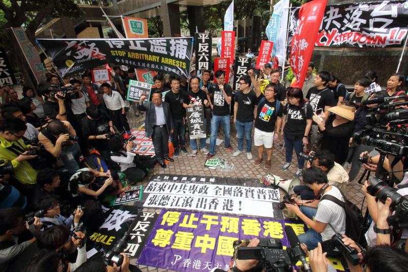 民團促張德江「滾出」香港