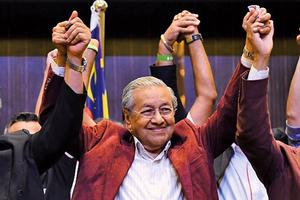 馬哈迪終結六十年一黨執政