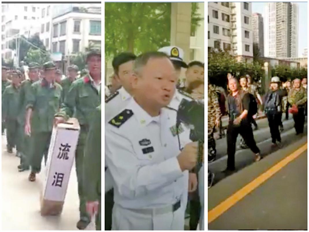 大陸廣東雷州越戰老兵上街抗爭維權。(左)海軍離退休老幹部維權,海政領導出面喊話滅火。(中)四大銀行退役軍人進京上訪。(右)(大紀元合成圖)