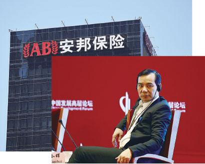 5月10日,安邦保險集團原董事長吳小暉被判18年有期徒刑。(大紀元合成圖)