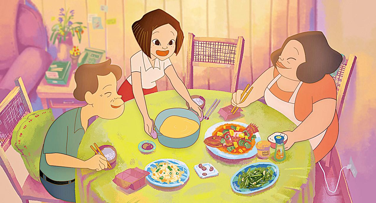 和家人吃一頓平常的家常飯,也是很幸福的事。