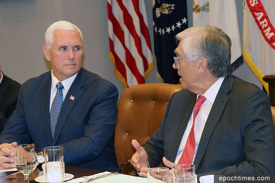 美國副總統彭斯5月9日下午在白宮會見了美洲委員會董事會成員。(亦平/大紀元)