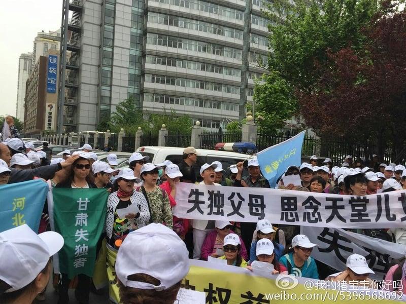 圖為2016年5月5日,大陸各地約上千名失獨者來到中共北京國家衛生計生委門前集會,要求當局兌現「只生一個好,國家來養老」承諾。期間,失獨者遭到大量警察驅散,數人被抓捕。(網絡圖片)