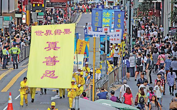 香港及海外法輪功學員昨日舉行慶祝法輪功創始人李洪志大師華誕及法輪大法洪傳26周年集會及遊行。(李逸/大紀元)