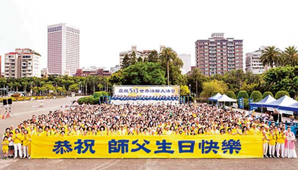台北部份法輪功學員5月6日在國父紀念館前舉辦活動,歡欣慶祝法輪大法洪傳26周年,並高聲恭祝「李洪志師父生日快樂!」( 陳柏州/大紀元)