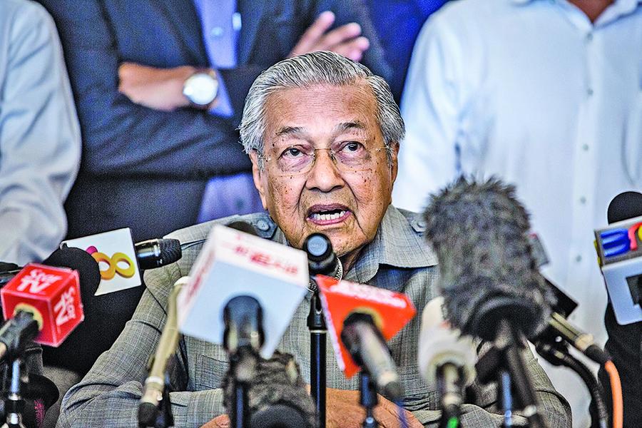 馬來西亞變天 衝擊中共
